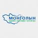 Mongolia Economic Forum iPad edition